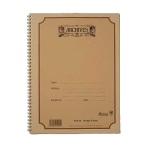 Manuscript Book (10 stave spiral bound, 96 pages) . Archives